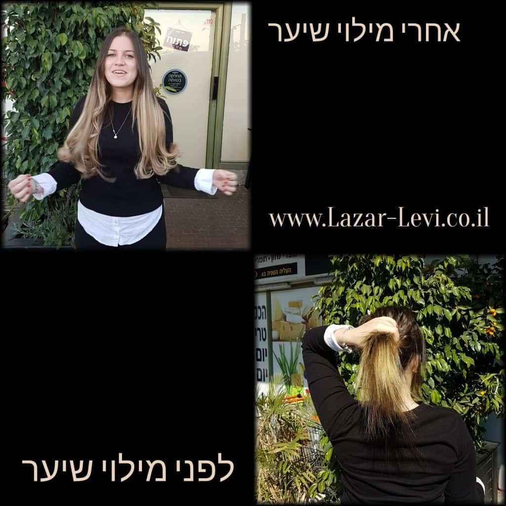 מאיה סלע מילוי והארכת שיער אומברה - לפני ואחרי