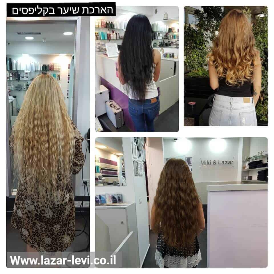 הארכת שיער מתולתל בעזרת קליפסים