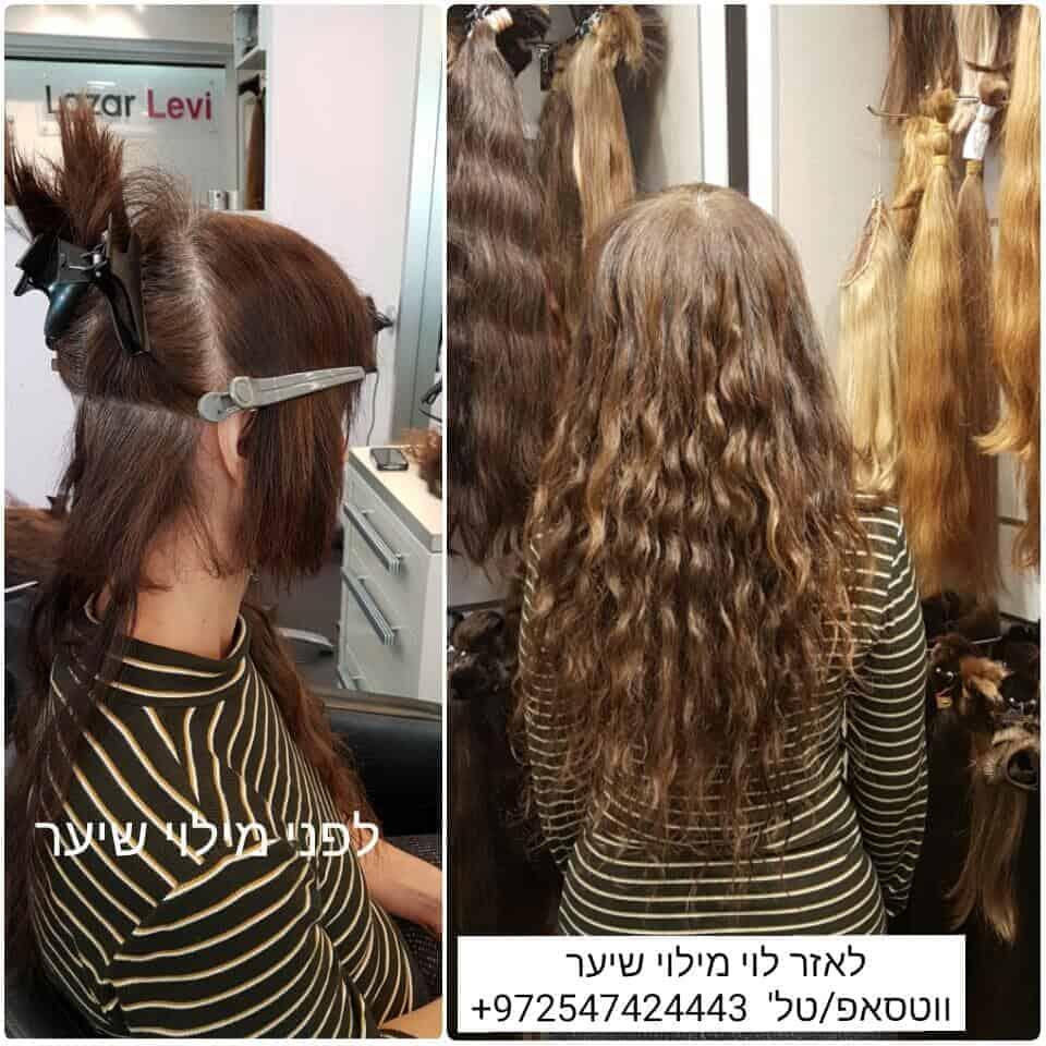 מילוי והארכת שיער מתולתל חום - לפני ואחרי