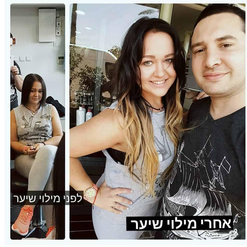 מילוי שיער אומברה - לפני ואחרי