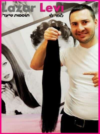 תוספות שיער זמניות לדלית זריהן