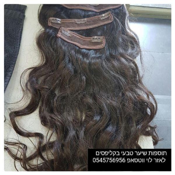 תוספות שיער טבעי בקליפסים